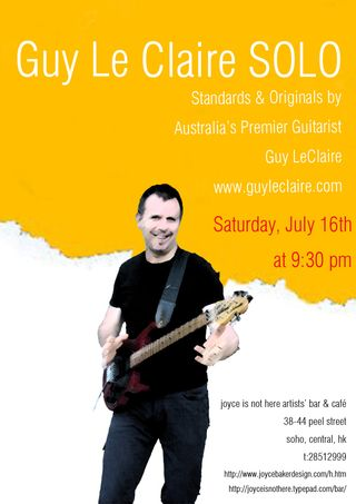 Guy LeClaire July 16th
