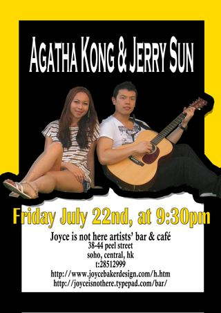 Agatha and jerry sun july 22nd