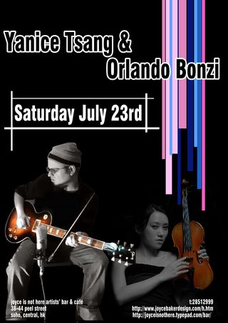 YANICE and orlando july 23rd