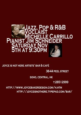 Michelle Carrillo and Jim Schneider Nov 5 th