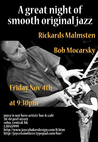 Rickards Malmsten and bob mocarsky Nov 4th