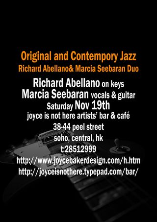 Richard Abellano and Marcia Seebaran Duo Richard  Nov 19th