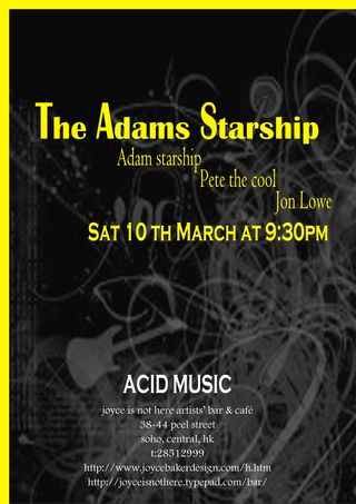 THE ADAM STARSHIP MARCH 9TH