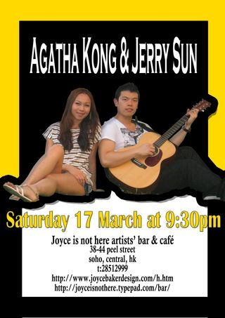 Agatha and jerry sun March 17