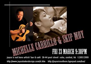 Michelle carrillo & skip Moy March 23
